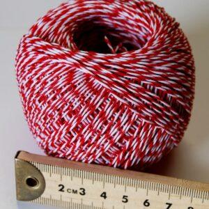 Hemp Twine 1mm -100g Ball Red/White